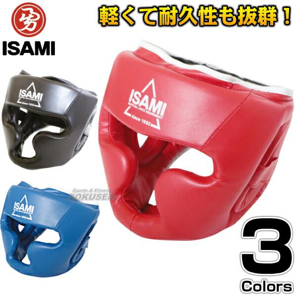 【ISAMI・イサミ】ヘッドガードTS FS-15(FS15)