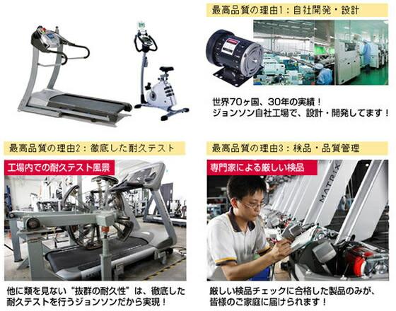 自社工場で製造、耐久テストと厳しい検品に合格した製品のみをお届けしています