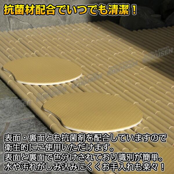 クッションサウナマット 座・湯〜マット