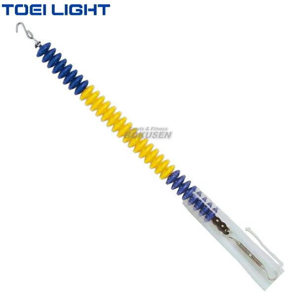 【TOEI LIGHT・トーエイライト】コースロープ 80S 25mセット B-3745