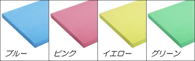 浮島・角型カラー