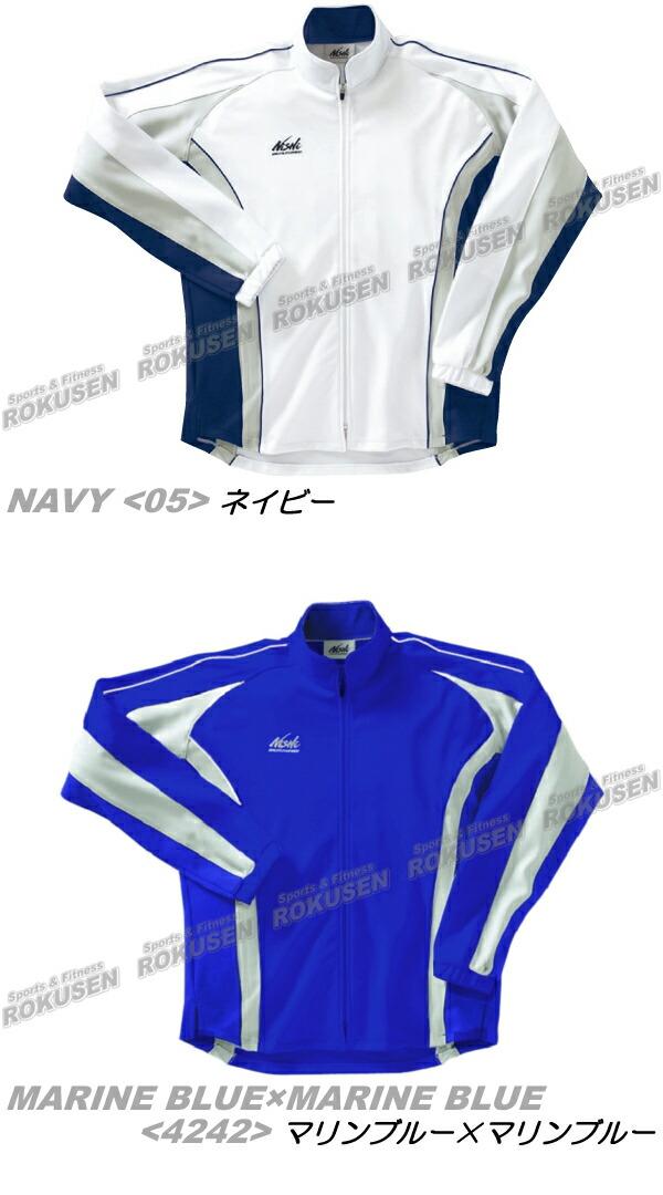 【NISHI トレーニングウェア・ジャージ】ライトトレーニングスーツ
