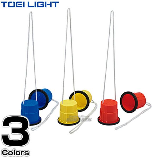 【TOEI LIGHT・トーエイライト 体つくり表現運動】パカポコポコ B-2577