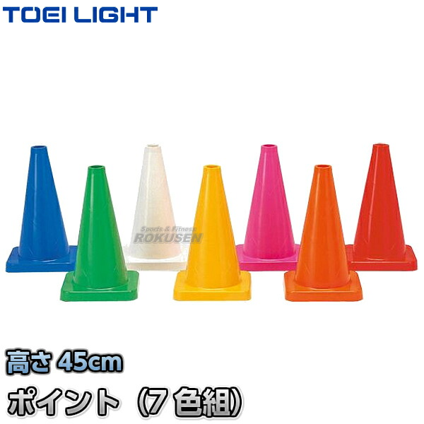 【TOEI LIGHT・トーエイライト トレーニング】コーナーポイントTR7 G-1115