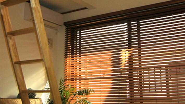 オルサン 大型 幅広 木製ブラインド スラット幅35.50mm