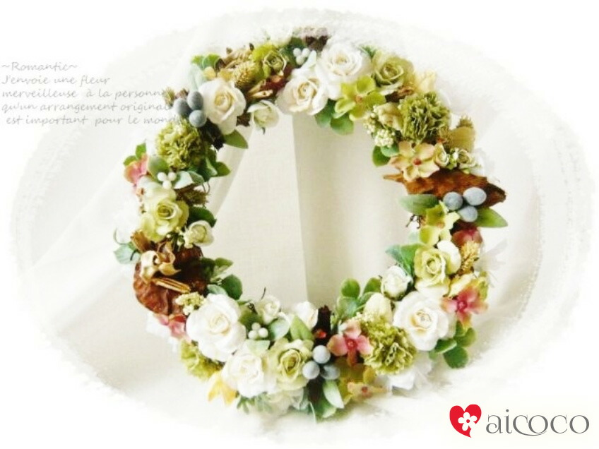 Romanrose miscellaneous goods lease white amp green forest lease i made a forest lease using rose a hydrangea a blackberry a nut a leaf dusty miller a floret an olive to a base by wood lease mightylinksfo