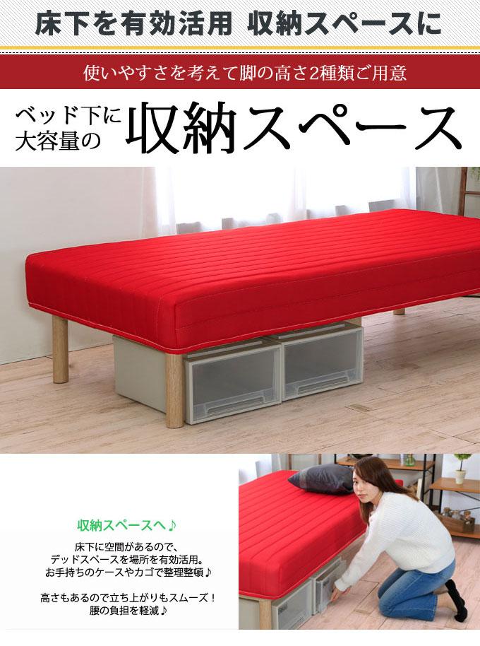 床下を有効活用、収納スペースに