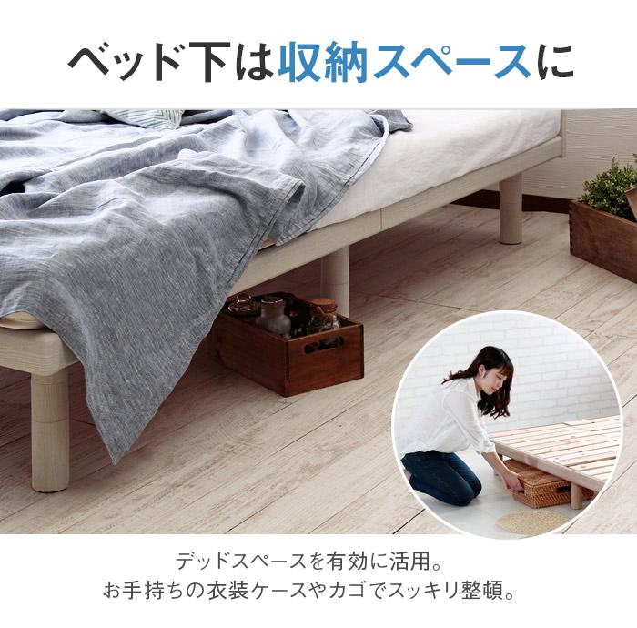 ベッド下は収納スペースに