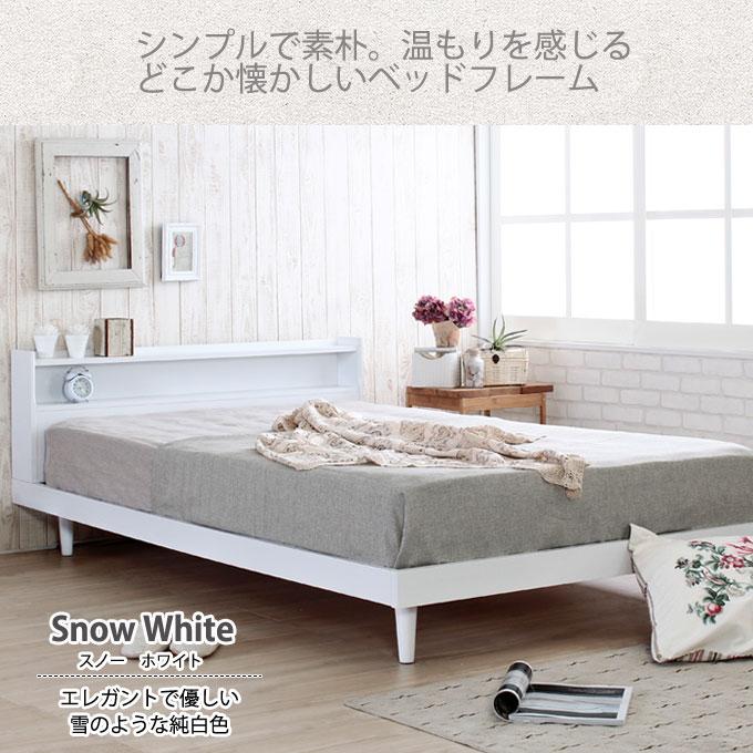 シンプルで素朴。温もりを感じるどこか懐かしいベッドフレーム