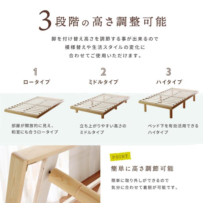 3段階の高さ調節可能