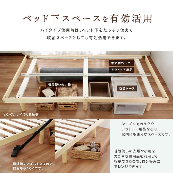 ベッド下スペースを有効活用
