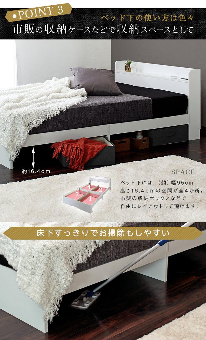 床下スペース