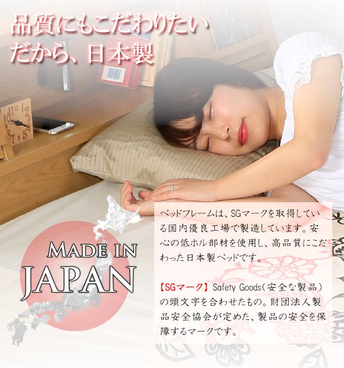 品質にもこだわりたい。だから、日本製