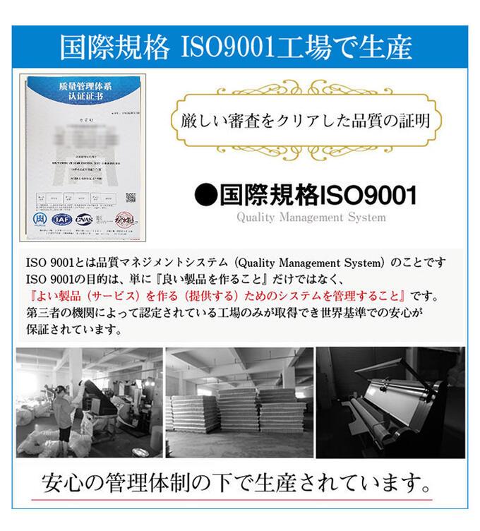 iso9001品質の証明