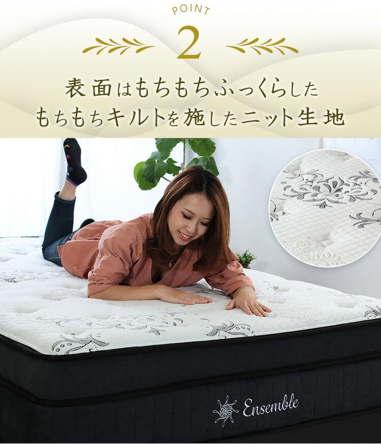 ふわふわニットの心地良い寝心地