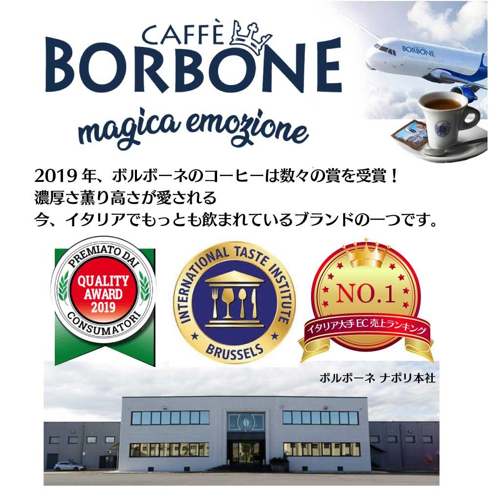 ボルボーネのエスプレッソコーヒーは各賞受賞