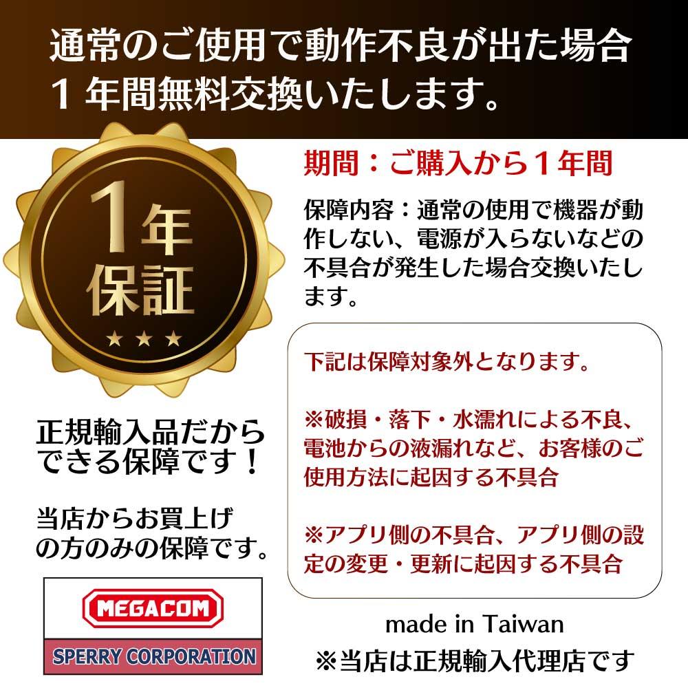 ポケモンgo デュアルキャッチモン 自動捕獲 2台