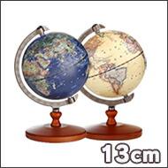 13cm地球儀