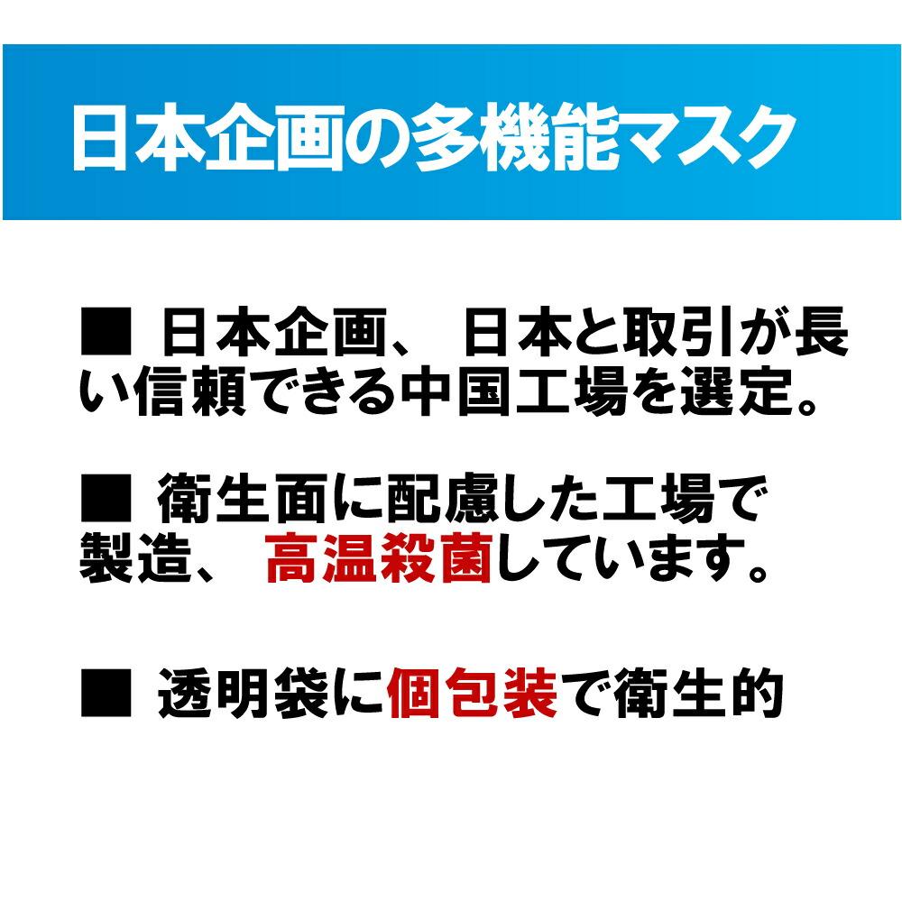 日本企画中国工場製、高温殺菌済個包装で安心