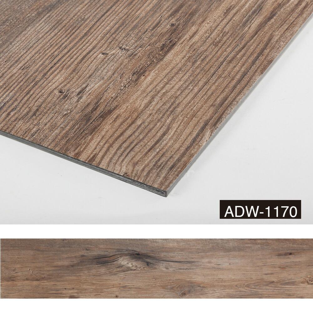 ADW1170