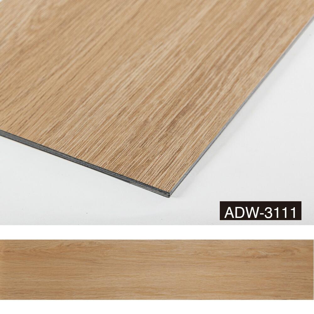 ADW3111