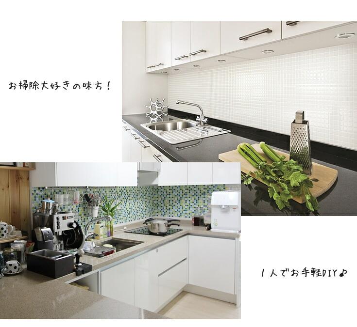 【防水・耐熱】モザイクブリックタイルシール_シートのサイズ