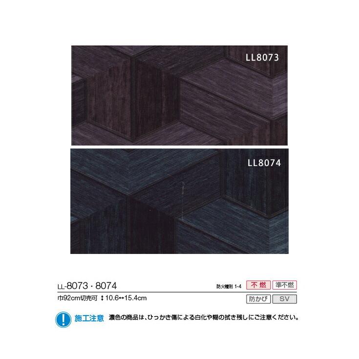 リリカラLIGHT 2016-2019 生のり付き壁紙(クロス)