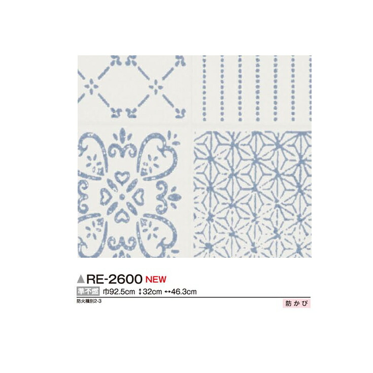 サンゲツFINE1000 2015-2017 生のり付き壁紙(クロス)