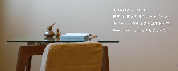 roomnext  라쿠텐 일본: ㆍ 파브르 원 105 원목 식탁/원목 판 원형 ...