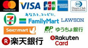 クレジットカード・銀行振込・代金引換・現金書留