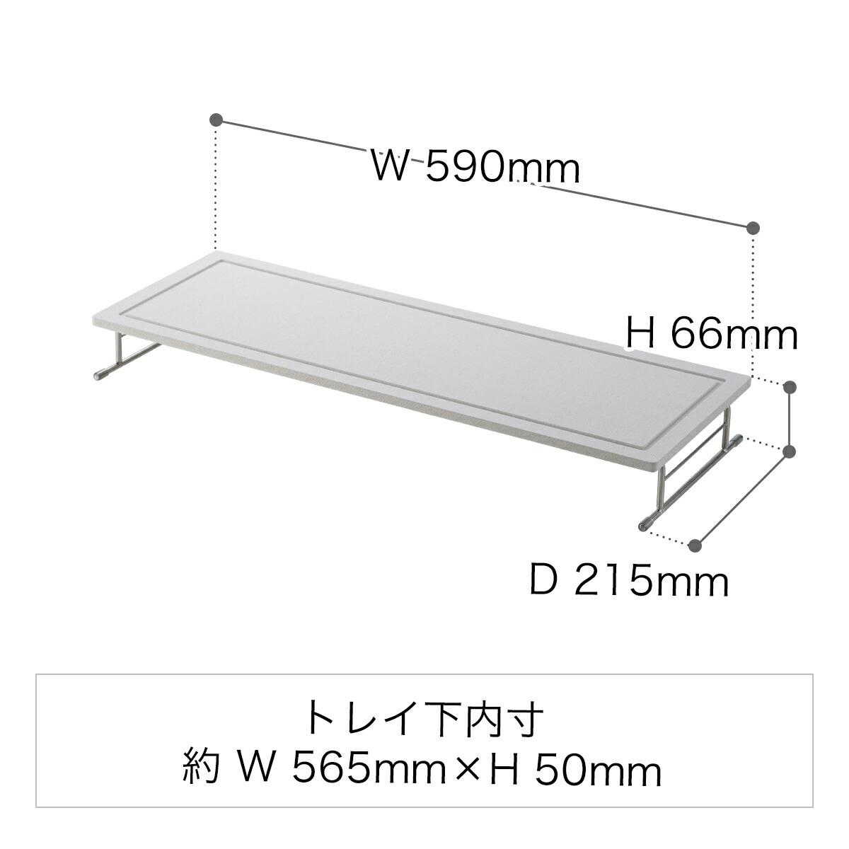 KAWAKI / カワキ シンクラック ワイドタイプ DK-410125S