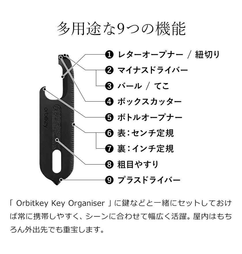 他用途な9つの機能