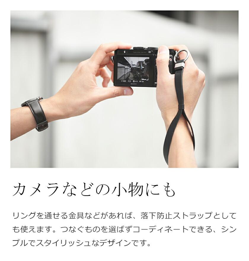 ストラップ 革 カメラ