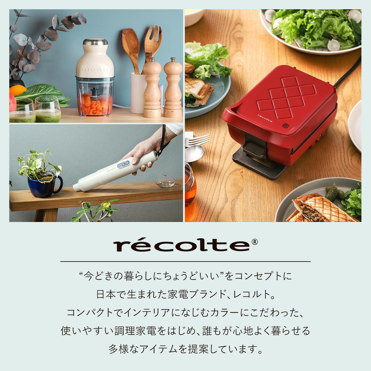 recolte(レコルト)特集