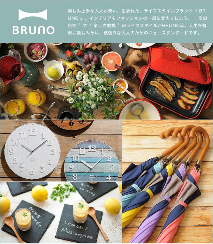 BRUNO(ブルーノ)