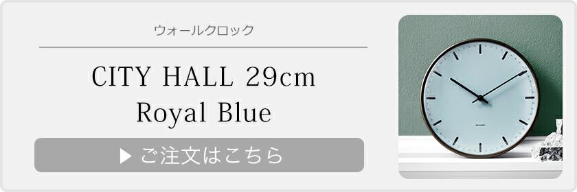 シティホール Royal Blue 29cm