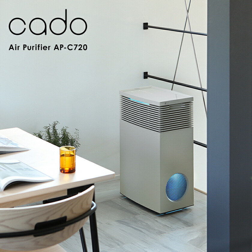 cadoAirPurifier LEAF720カドー空気清浄機リーフ720AP-C720