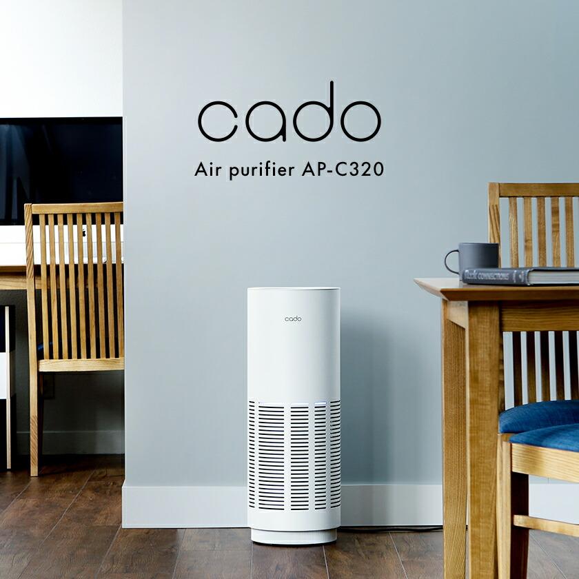 cado カドー 空気清浄機 AP-C320