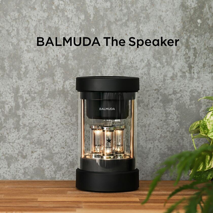 BALMUDA The Speaker / バルミューダ ザ・スピーカー M01A