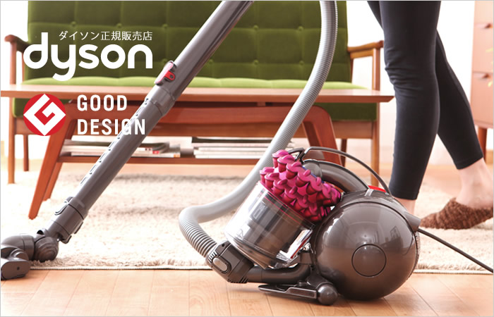 ダイソン サイクロン掃除機 DC46