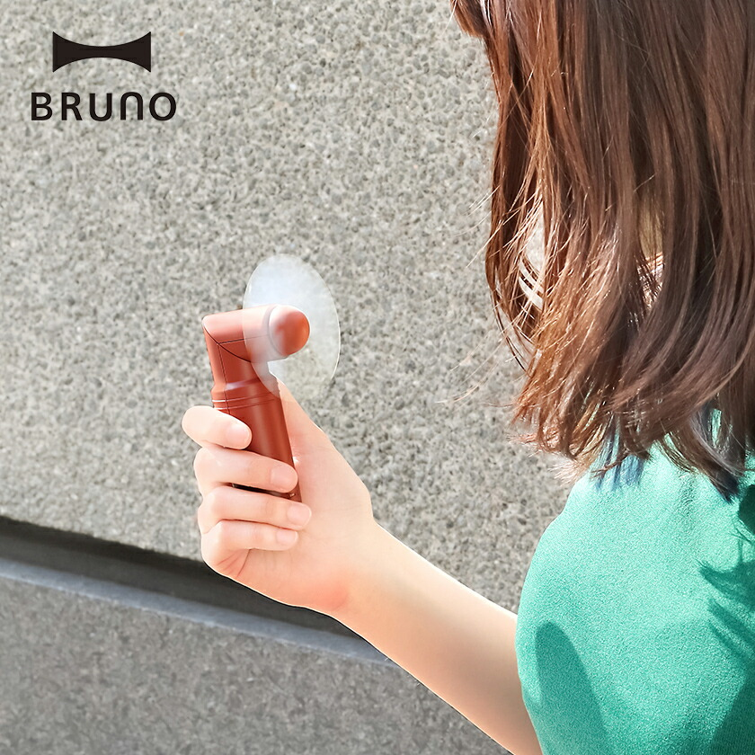 BRUNOコンパクトスティックライトファンBDE042