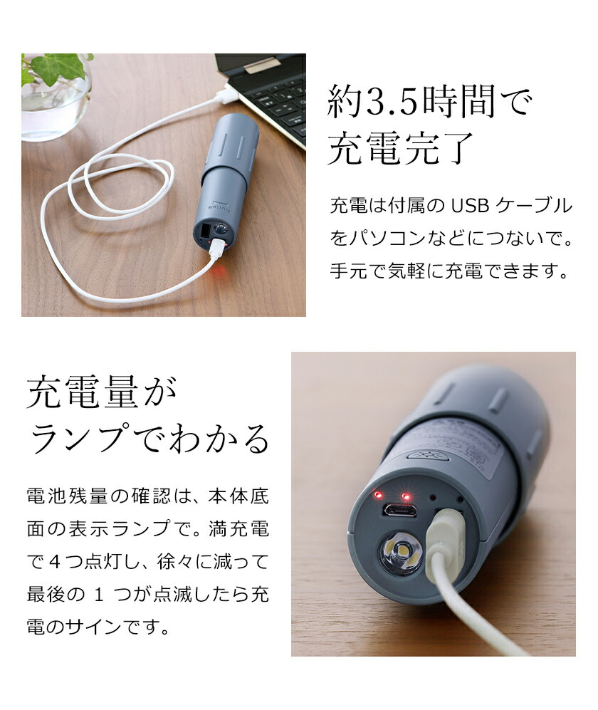USB充電ハンディファン
