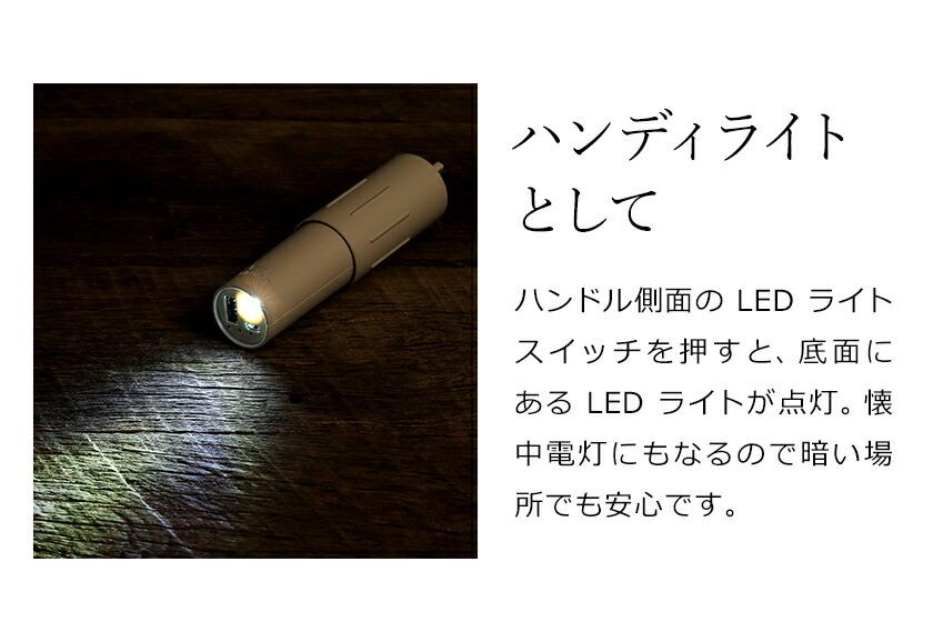 handyライト懐中電灯