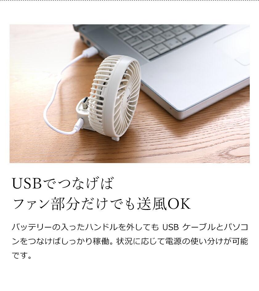 USB 充電 オフィス デスクサイド