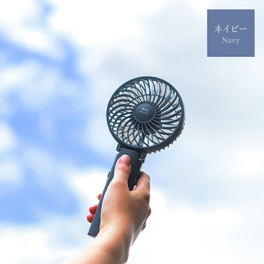 扇風機 アウトドア 充電式