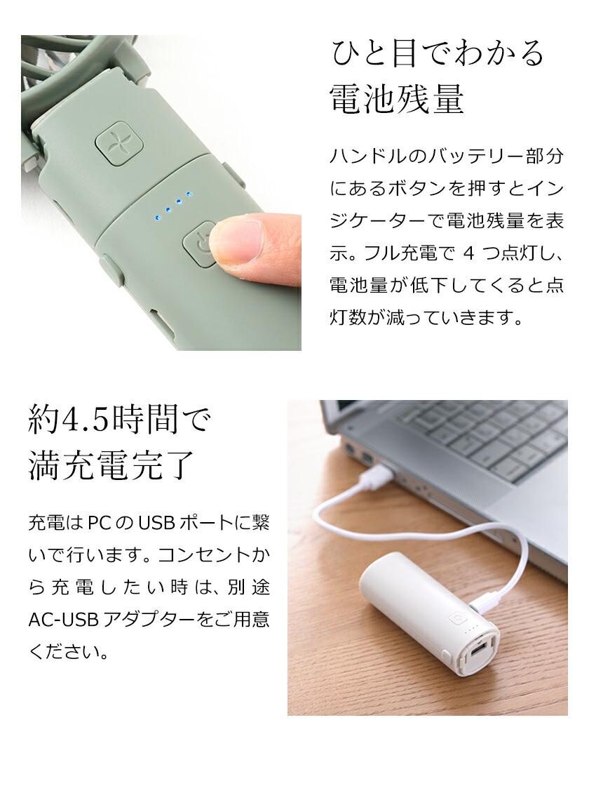 電池残量表示 多機能 USB充電