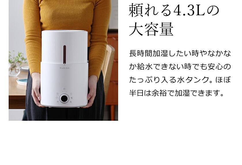 水タンク 4.3L