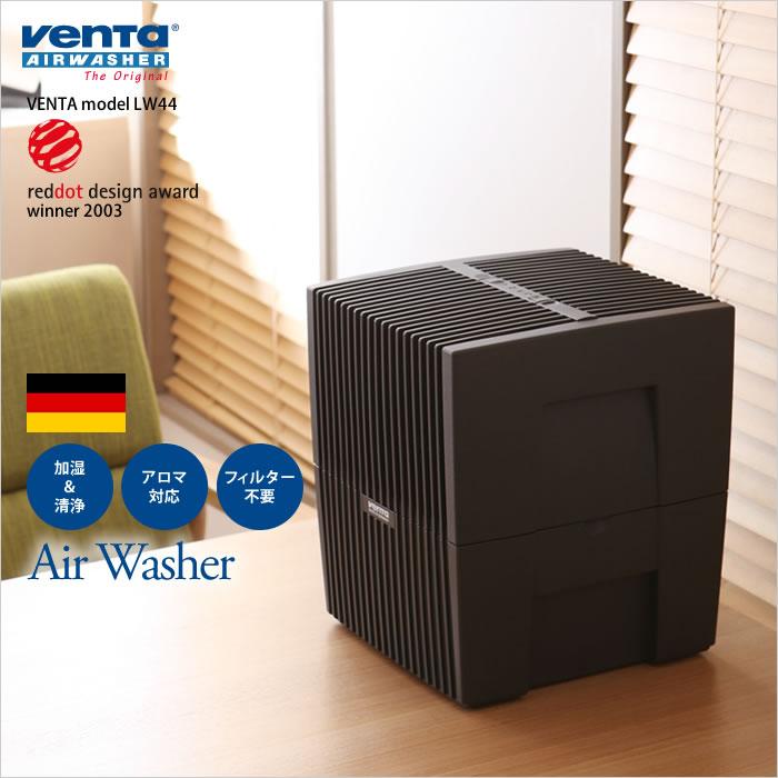 デザイン家電 季節家電 加湿器 気化式 Venta(ベンタ)