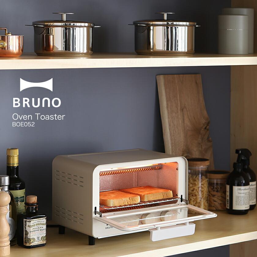 BRUNO / ブルーノ オーブントースター BOE052
