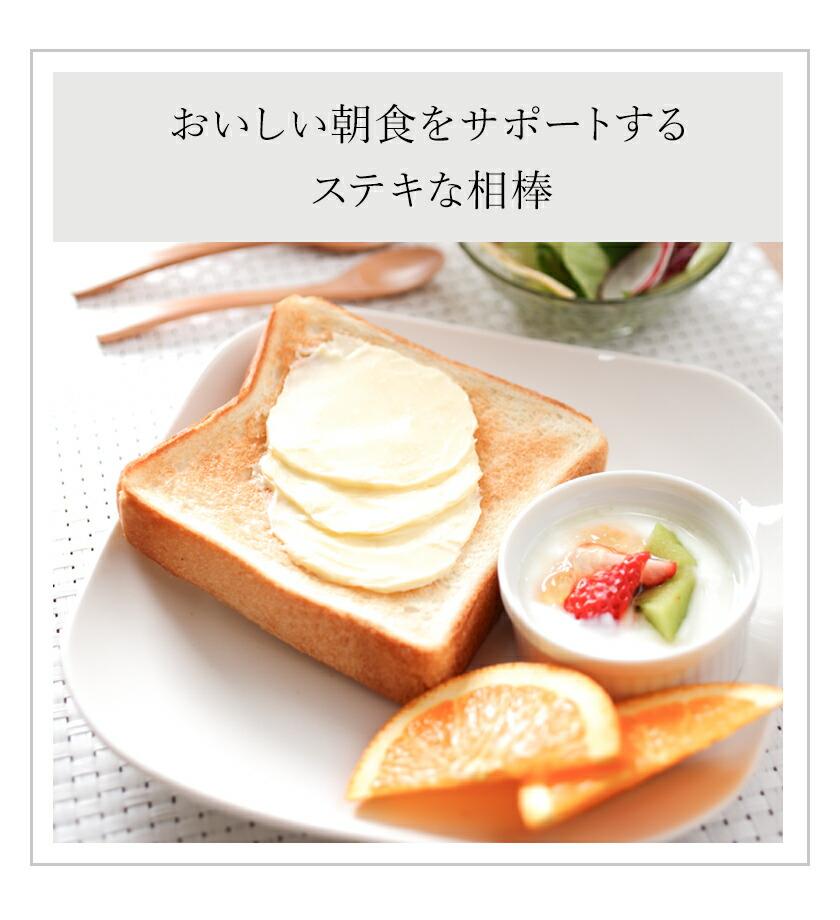 ブルーノ 朝食